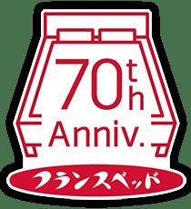 70th anniv