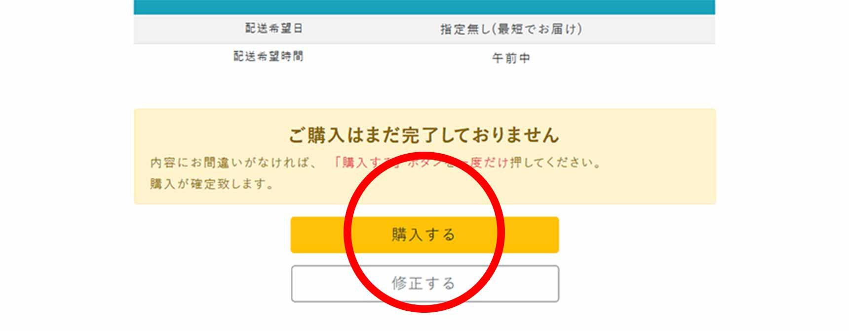 Step. 5