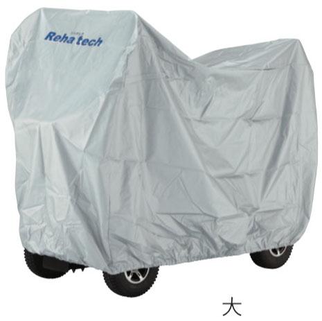 Reha tech 車輛用レインカバーの画像