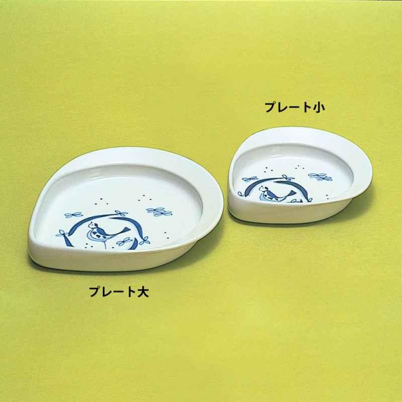 九谷焼自立食器あじわい プレート 小の画像