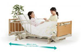 介護ベッド:FBNヒューマンケアベッド 85cm幅標準サイズ スーパーショート 背・脚上げ連動、上下昇降機能 FBN-R20SS