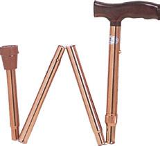 5段階調整『T字型4つ折りパイプ杖 N-2010』