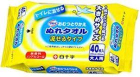 サルバおむつとりかえぬれタオル流せるタイプ(40枚入)