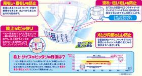 リフレ簡単テープ止めタイプSS【74TA_3】※箱単位での販売となります