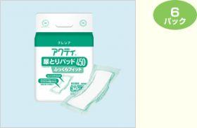 アクティ尿取パッド450ふっくらフィット【7TA_6】※箱単位での販売となります