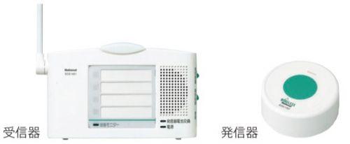 小電力型ワイヤレスコール 卓上発信器セットの画像