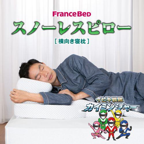 スノーレスピロー 肩を圧迫しない横向き寝枕の画像