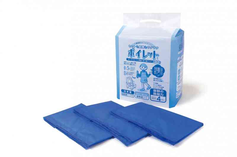 ポータブルトイレ用使い捨て紙バッグ ポイレット 30枚入り  の画像
