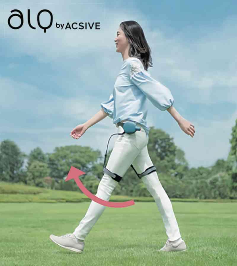 無動力歩行アシスト aLQ(アルク)の画像