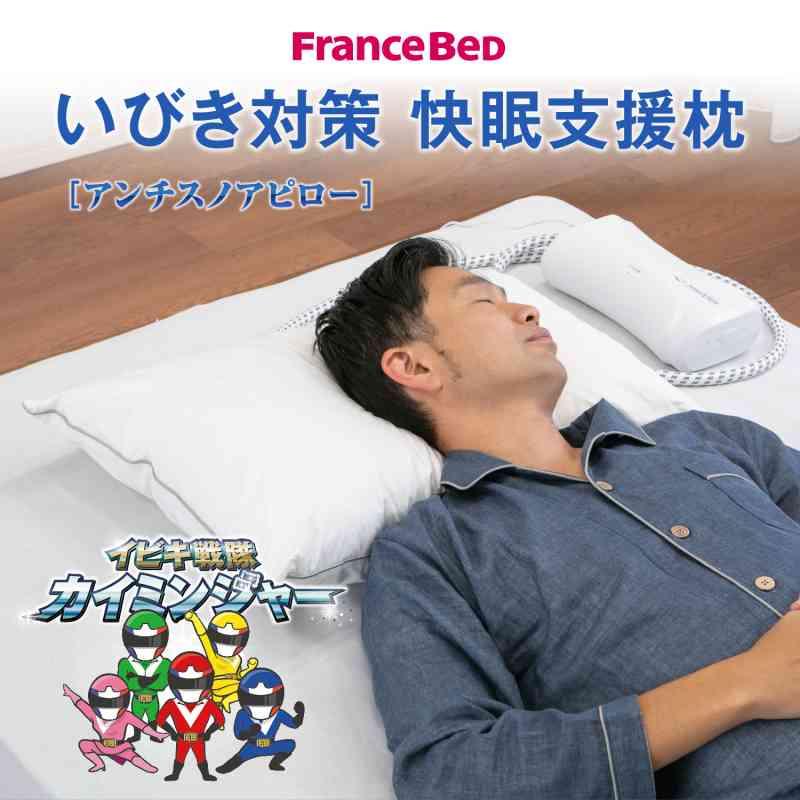 いびき対策快眠支援枕(アンチスノアピロー) 専用アプリで効果検証ができるの画像