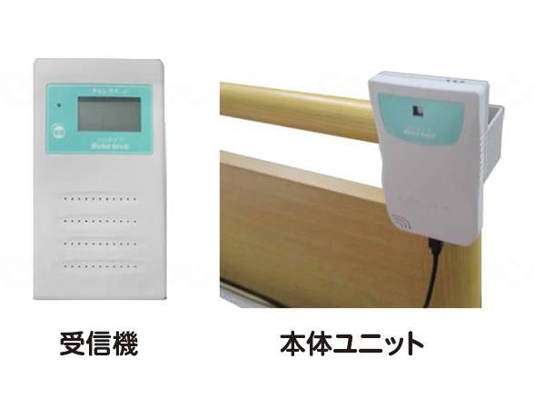 ご利用者の離床を温度でキャッチ! 非接触離床センサー 温度deキャッチの画像