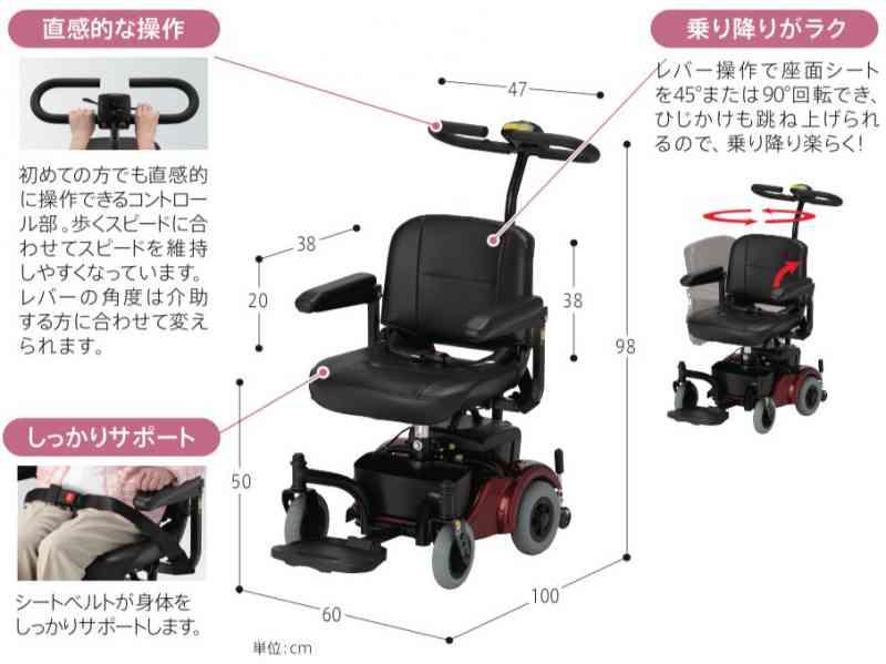 坂道も楽々!介助用標準型電動車いす SP40-K (傾斜警告機能付き)の画像