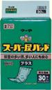 マーヤスーパー尿パッドプラス【5TA_8】※箱単位での販売となりますの画像