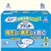 消臭効果付きテープタイプM【54TA_4】※箱単位での販売となりますの画像
