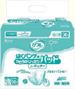 リフレやわらかぴったりパッドスーパー【23TA_8】※箱単位での販売となりますの画像