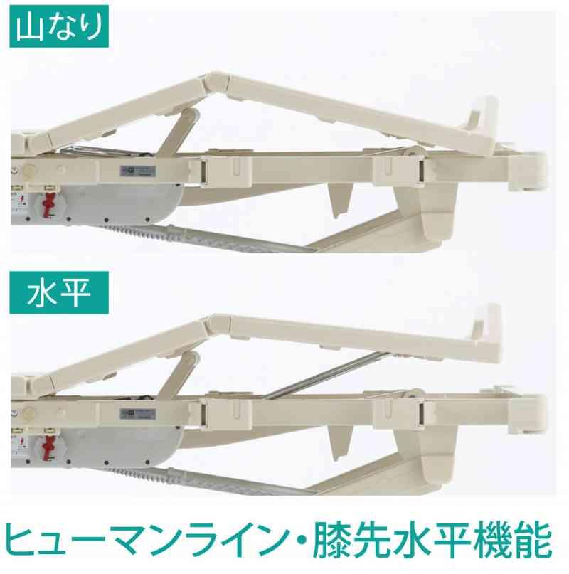 介護ベッド:FBNヒューマンケアベッド 85cm幅標準サイズ スーパーショート 背上げ、脚上げ、上下昇降機能 FBN-R30SSの画像