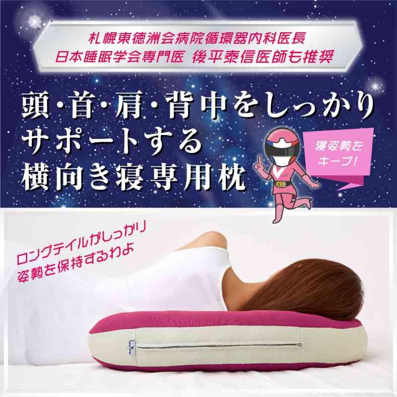 スリープバンテージドクター いびきの専門家とのコラボから生まれた枕の画像