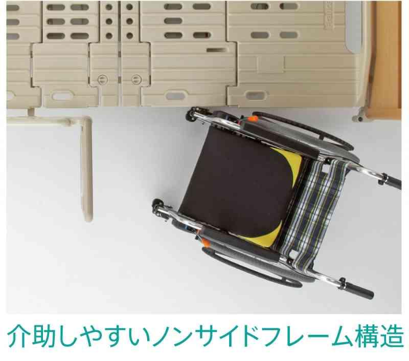 介護ベッド:FBNヒューマンケアベッド 85cm幅標準サイズ スーパーショート 背・脚上げ連動、上下昇降機能 FBN-R20SSの画像