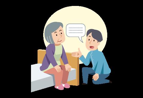 介助 排せつ 身体介護とは?生活援助との違いやサービス内容・費用の目安も解説